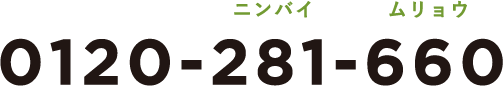 0120281660