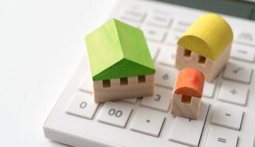 愛知の業者が解説!連帯保証人がいても家を任意売却できるのか?