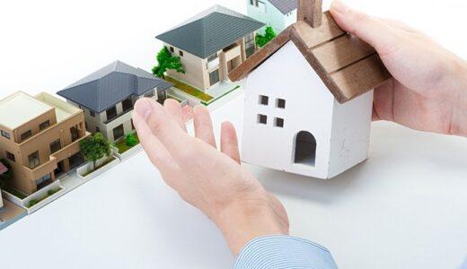 名古屋在住の方必見!持ち家を任意売却する際にやるべきことをご紹介!