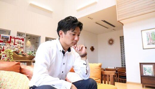 名古屋で家計の見直し相談ならライフリノベーション