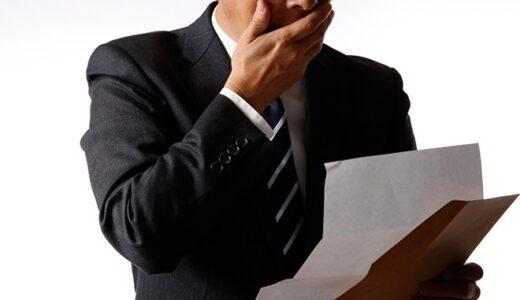 任意売却をお考えの方へ!任意売却もしくは自己破産のタイミングを紹介