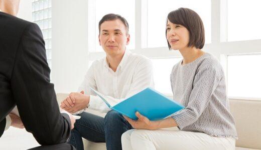 任意売却で住宅ローン滞納を解決する方法とは?愛知の専門業者が解説!