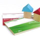 住宅ローンをお得に完済する方法とは?