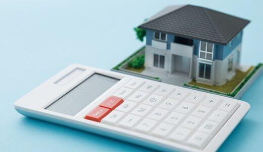 離婚!住宅ローンが残っている場合の確認事項や注意点について解説
