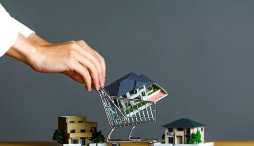 住宅ローンの返済が苦しい人が取るべき行動