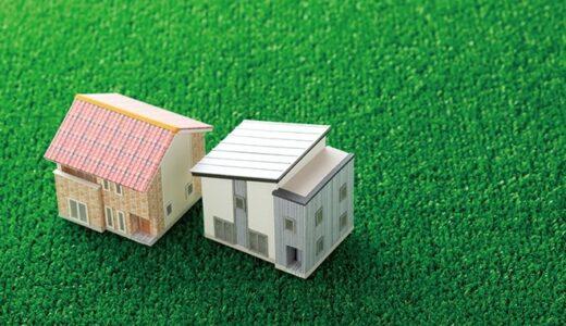 任意売却とは?競売との違いは?について愛知県の任意売却専門会社が教えます。