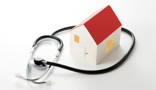 住宅ローンが減税される耐震基準適合証明書とは?