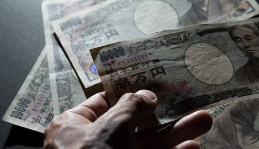借金が返せなくなった人のための債務整理