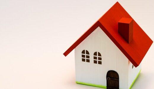 モーゲージで家を現金化する仕組みとは?