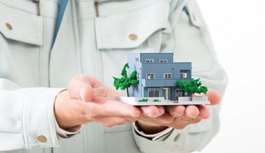 名古屋で住宅ローンの滞納をしている方に借り換え以外の対処法を紹介